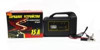 Зарядное устройство для автомобильного аккумулятора Сонар УЗ 207.03