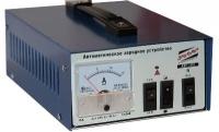 Зарядное  устройство для автомобильного аккумулятора Заводила АЗУ-215