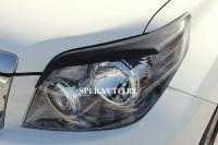 Реснички на передние фары для Toyota Land Cruiser Prado 150 2009-2013 г.в.