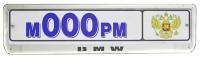 Рамка номерного знака для BMW (арт. 36723)