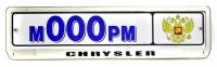 Рамка номерного знака для Chrysler (арт. 36080)