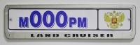 Рамка номерного знака для Land Cruiser (арт. 36073)