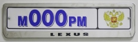 Рамка номерного знака для Lexus (арт. 36078)