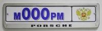 Рамка номерного знака для Porsche (арт. 36077)
